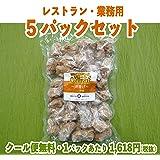 【冷凍】ソミート (から揚げ) 5パックセット