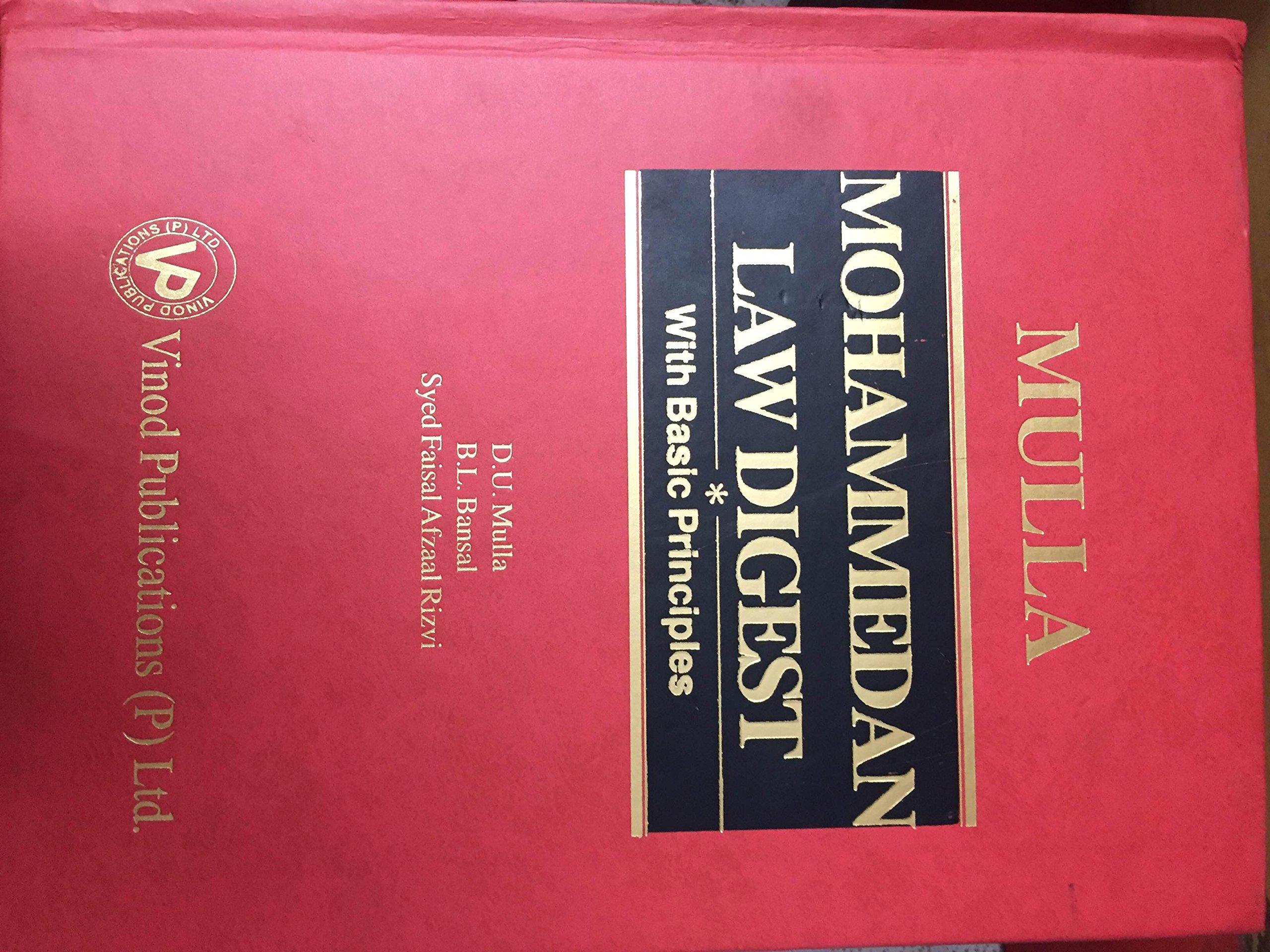 Muhammadan Law Book