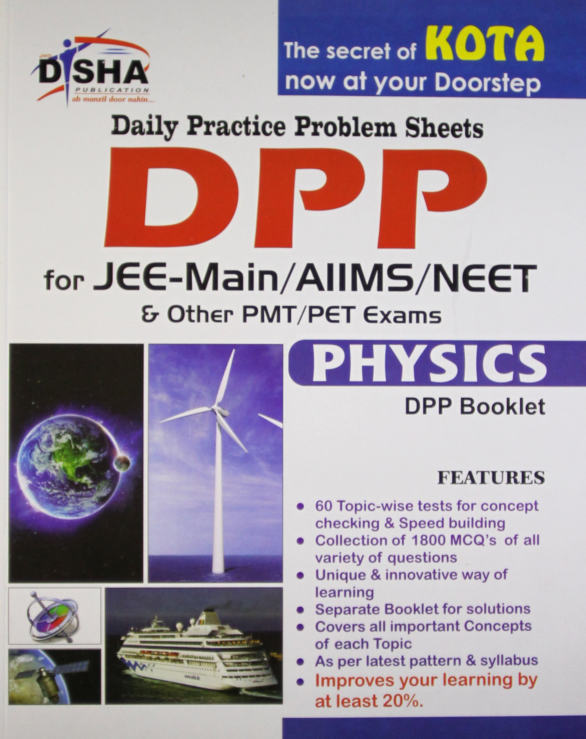 Daily Practice Problem DPP Sheets for JEE Main/AIIMS/NEET Physics
