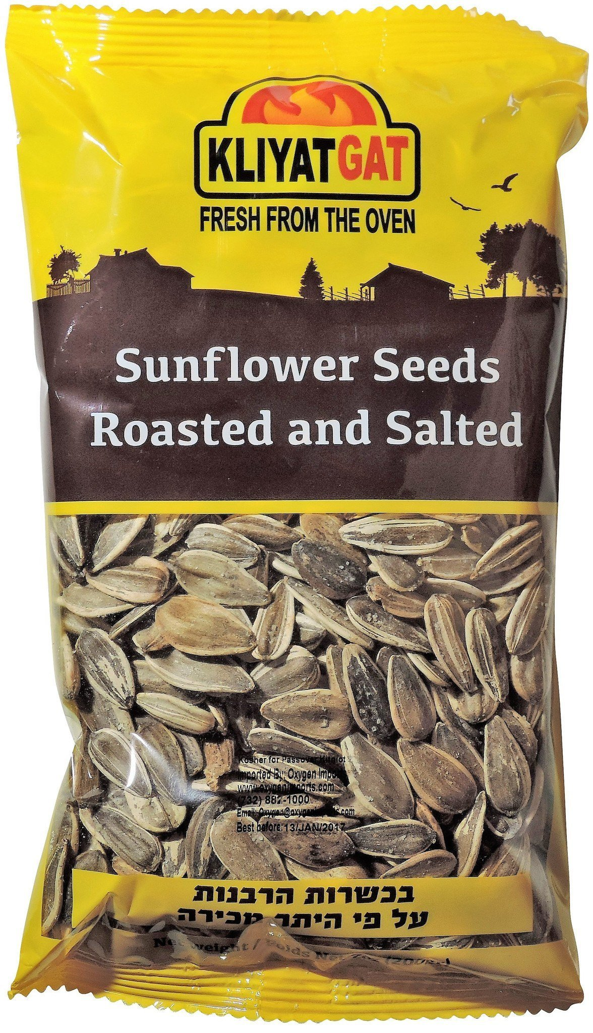 Kliyat Gat Sunflower Seeds Roasted and Salted 7 oz - Pack of 6