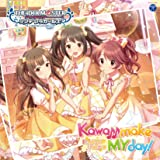 THE IDOLM@STER CINDERELLA GIRLS STARLIGHT MASTER 21 Kawaii make MY day!