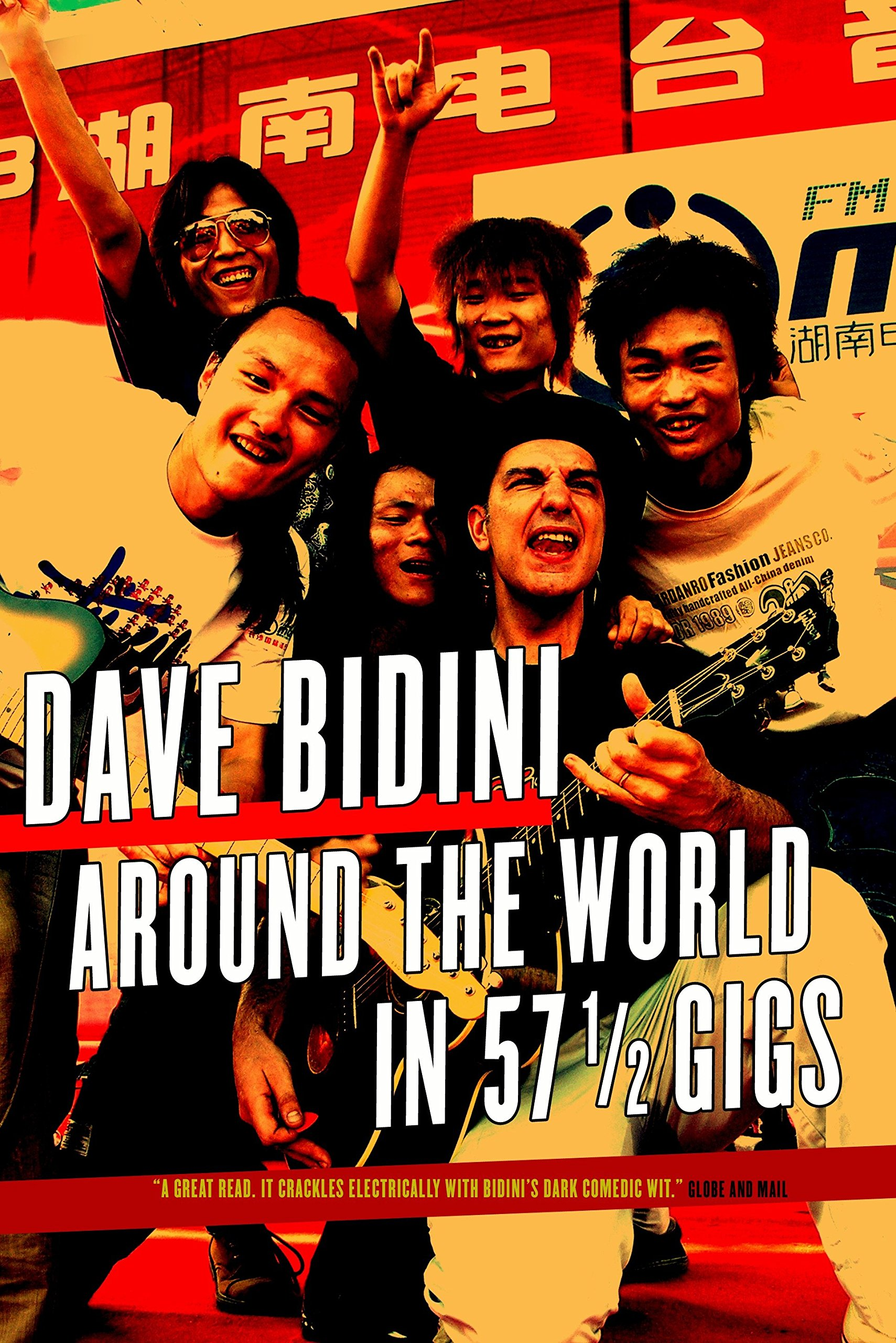 Around the World in 57 1/2 Gigs ebook