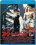 ストリート・オブ・ヒーロー [Blu-ray]