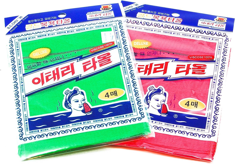 8 pcs Asian Exfoliating Bath Washcloth - Red & Green: Home & Kitchen