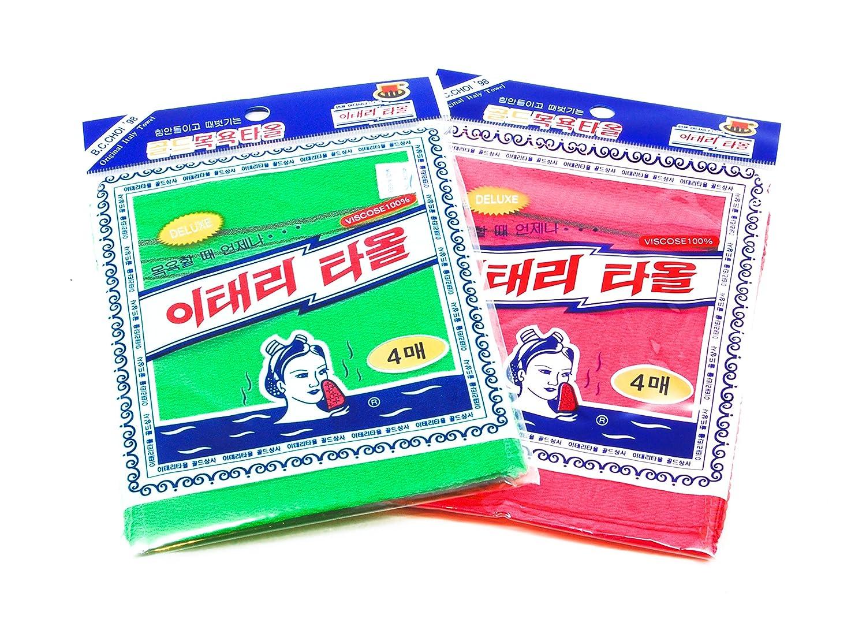 Italy Towel 8 Pcs Asian Exfoliating Bath Washcloth - Red & Green SYNCHKG023038