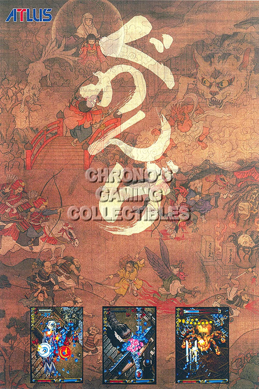 CGC enorme cartel - Arcade Guwange PS2 XBOX 360 - SHM008 ...