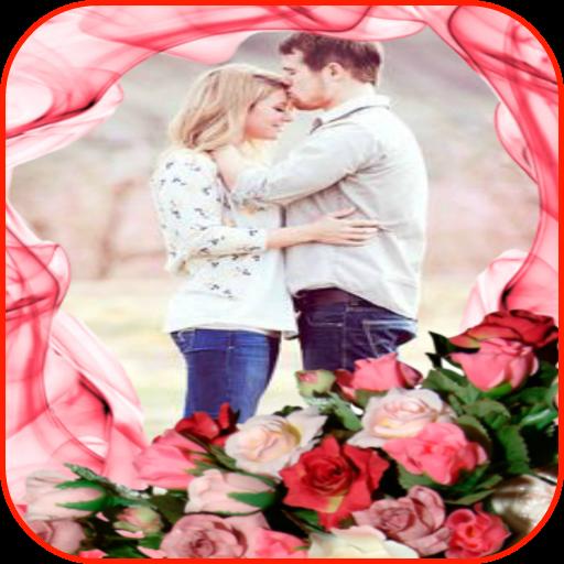 Romantic Couple Photo Frames (Best Romantic Couple Photos)
