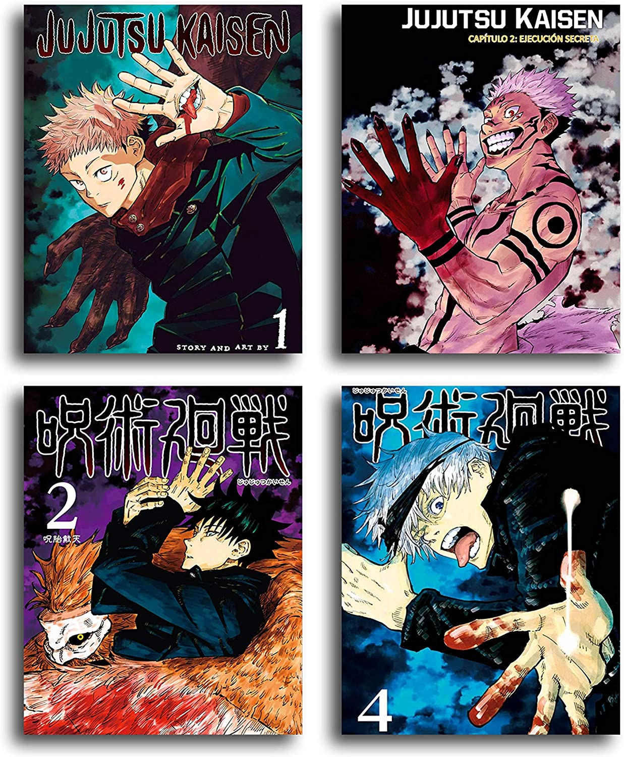 WUTONG Anime Poster Wall Art Set - Anime Jujutsu Kaisen 8X10 Inches Canvas Art Print Poster,HD Printed Posters for Room for Bathroom Decor Teen Boy Room Decor Wall Decor Home Decor,Unframed