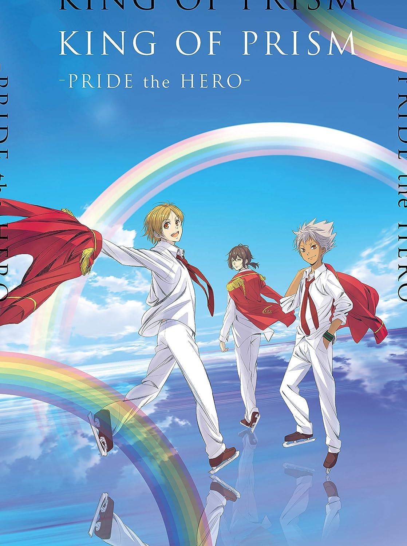 劇場版KING OF PRISM -PRIDE the HERO-初回生産特装版 *Blu-ray Disc B076H6PZ79