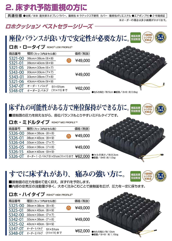 Amazon amazon 3838cm 88 5cm voltagebd Gallery