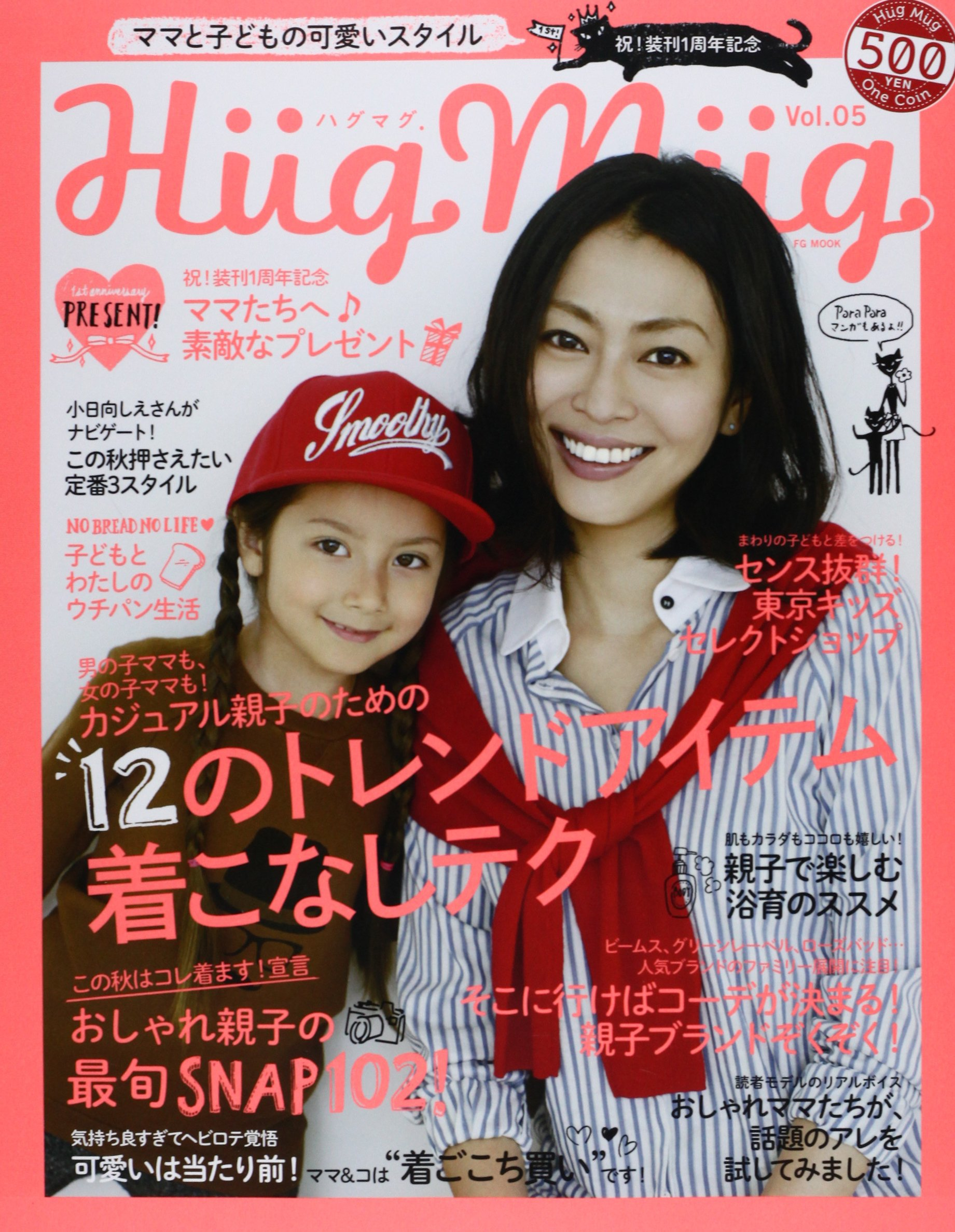 Download HugMug. vol.05 PDF