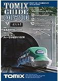 TOMIX Nゲージ トミックス総合ガイド 2015-2016 7037 鉄道模型用品