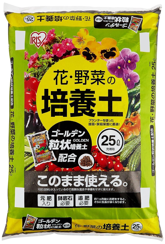 アイリスオーヤマ 培養土 花・野菜の培養土 ゴールデン粒状培養土配合