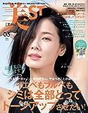 美ST(ビスト) 2019年 5月号 [雑誌]