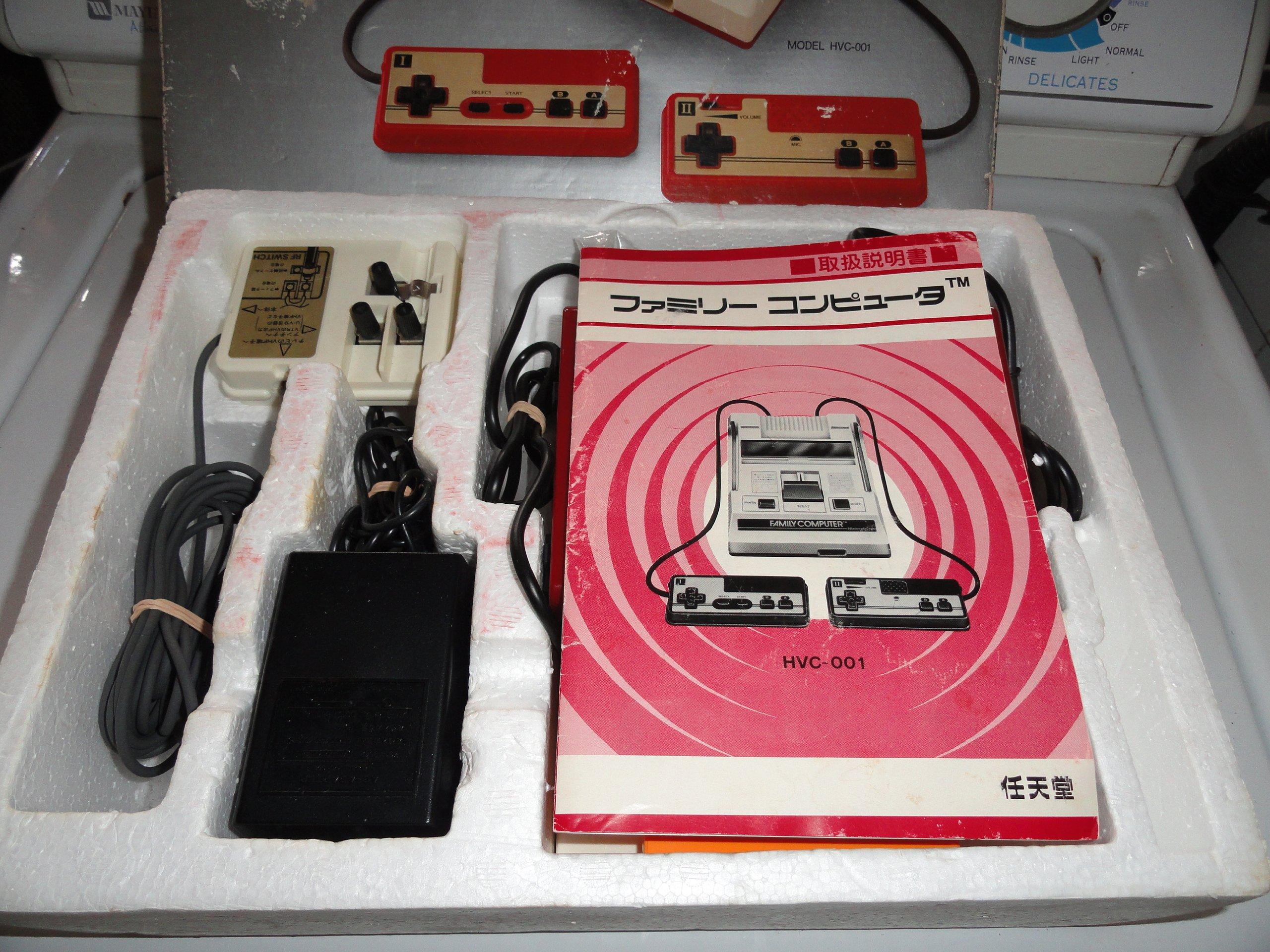 Nintendo Famicom (Family Computer System), Original 1983 Japanese Console by Nintendo (Image #3)