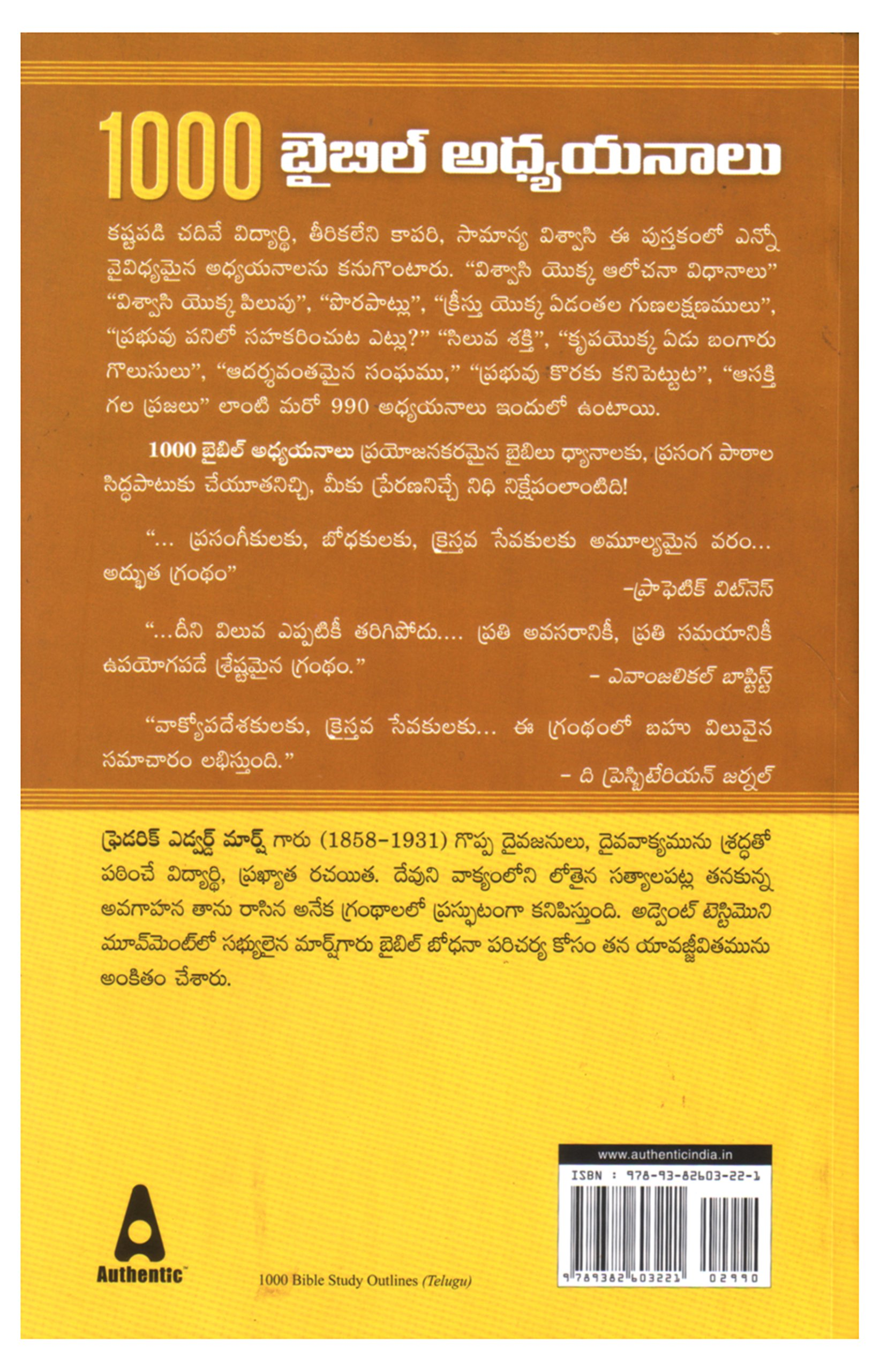 Buy 1000 Bible Study Outlines (Telugu ) Book Online at Low