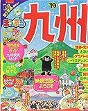 まっぷる 九州'19 (マップルマガジン 九州 1)