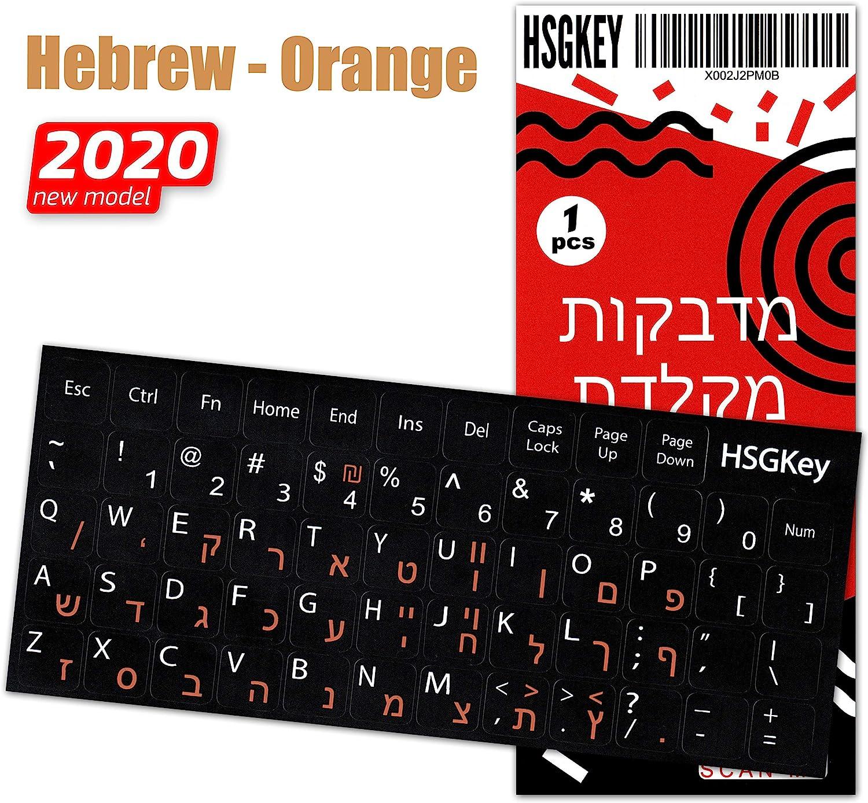 Hebrew Keyboard Stickers Replacement White/Orange Lettering Black Background for MacBook Air Pro Computer Laptop Desktop PC Mac English Ergonomic, Unit Size: 0.47x0.47 (Matte)