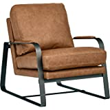 Rivet Summit 高粒面皮革钢架扶手椅