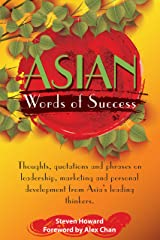 Asian Words of Success: Thoughts, quotations and phrases on leadership, marketing and personal development from Asia's leading thinkers. (Asian Words of Wisdom) Kindle Edition