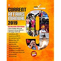 Current Affairs 2019 English, January to September 2019 (Best General Awareness, General Knowledge, GK Book, for all competitive Exams : UPSC, PSCs, SSC, DSSSB, KVS, NVS, CTET, TET, etc.)