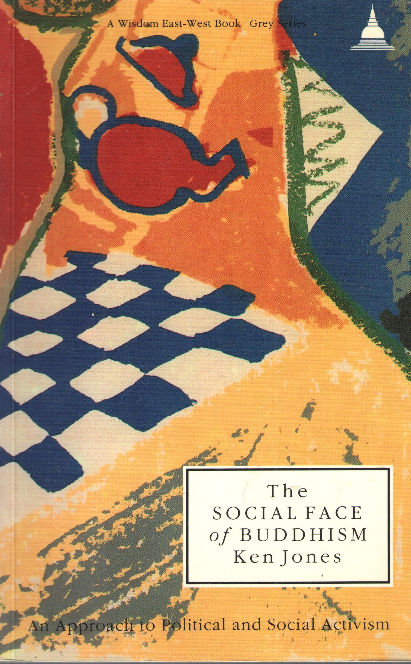 Jones Social Face cover art
