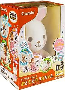 Combi Friendly Toy Rabbit