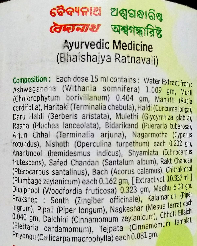 colchicine ilaç yan etkileri