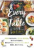 Every Table(エブリテーブル)―1つていねいに作って、あとは「手を抜く」まいにちの食卓。