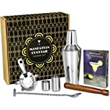Manhattan Cocktail Shaker Set in Recyclable Box by bar@drinkstuff Home Cocktail Making Kit with Manhattan Shaker, FREE 224 Page Colour Cocktail Book, Cocktail Strainer, Muddler, Twisted Mixing Spoon, 25ml & 50ml Thimble Bar Measures