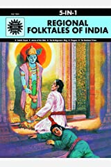 Regional Folktales of India: 5 in 1 (Amar Chitra Katha) Kindle Edition