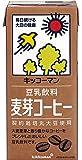 キッコーマン飲料 豆乳飲料 麦芽コーヒー 1L×6本