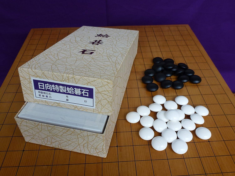 最安値で  日向特製蛤碁石 特徳 30号 8.0ミリ B01MQ10SI8 B01MQ10SI8, 雑貨ショップドットコム:840859e0 --- arianechie.dominiotemporario.com