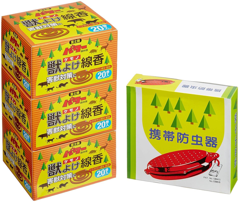 コダマ 獣よけ線香 20巻3箱+携帯防虫器1箱セット B00J835FAK