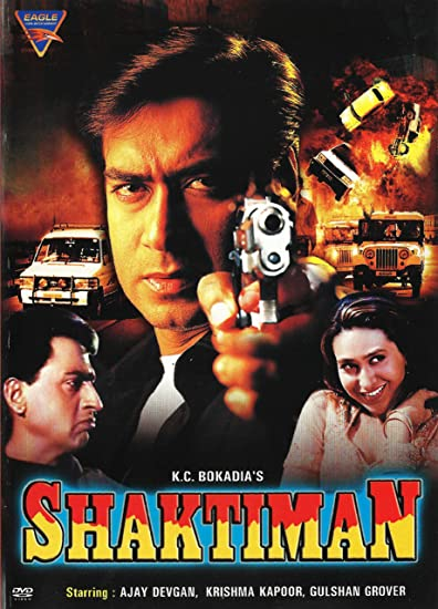 Amazon in: Buy Shaktiman DVD, Blu-ray Online at Best Prices
