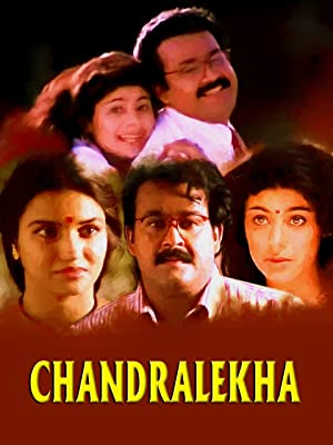 Amazon com: Chandralekha: Pooja Batra, Nedumudi Venu