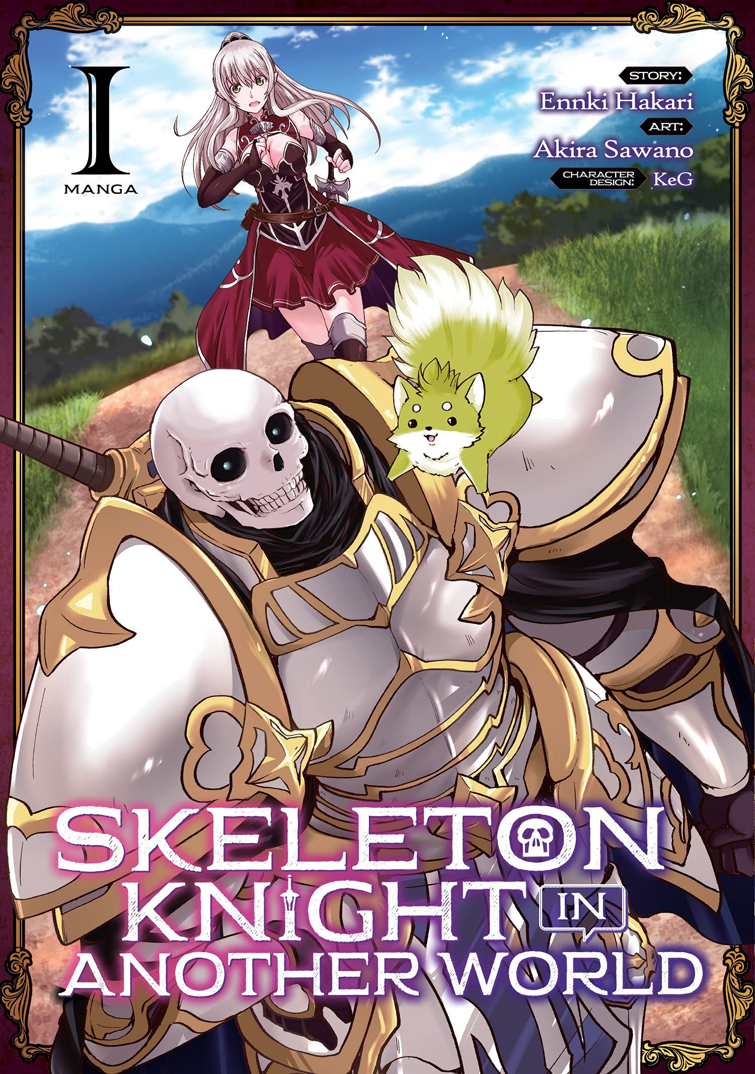 Skeleton Knight in Another World Meian édition Tome 1 Tome 2 Review Avis Critique M J Stark