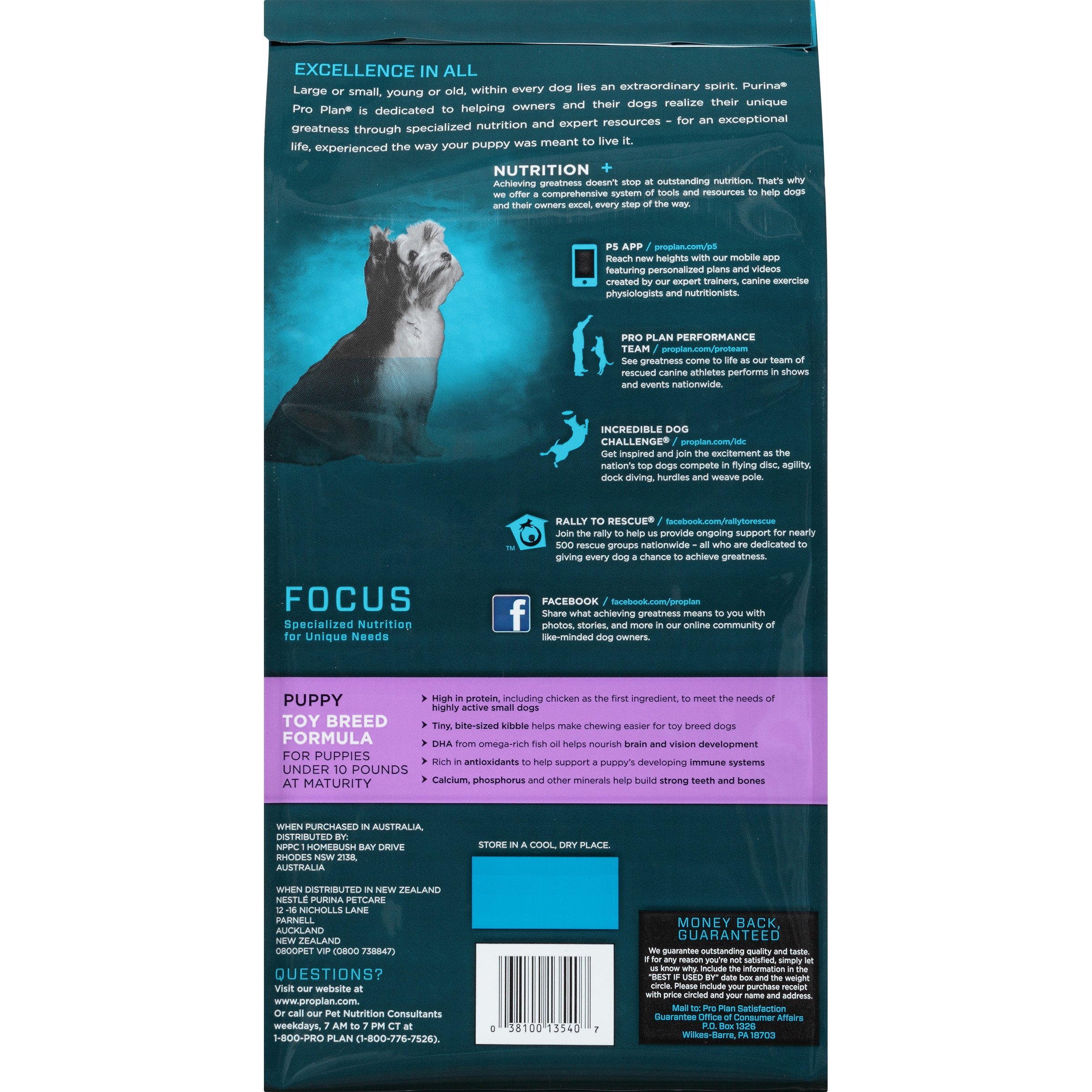 Purina Pro Plan FOCUS Puppy Toy Breed Formula Dry Dog Food - (1) 5 lb. Bag by Purina Pro Plan (Image #2)