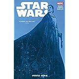 Star Wars Vol. 9: Hope Dies (Star Wars (2015-2019))
