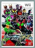 仮面ライダー クライマックスヒーローズ オーズ(特典なし) - Wii