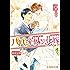 パパと約束の花嫁 (B-PRINCE文庫)