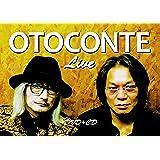 OTOCONTE [DVD]