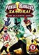 Power Rangers Samurai - Volume 4 - The Ultimate Duel [DVD]
