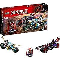 Lego - Ninjago Yılan Jaguar'In Sokak Yarışı (70639)