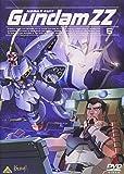 機動戦士ガンダム ZZ 6 [DVD]