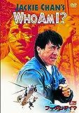 WHO AM I? フー・アム・アイ? [WB COLLECTION][AmazonDVDコレクション] [DVD]