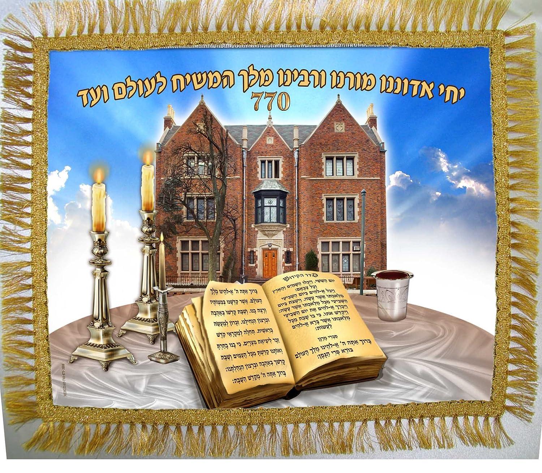 beautiful hebrew words