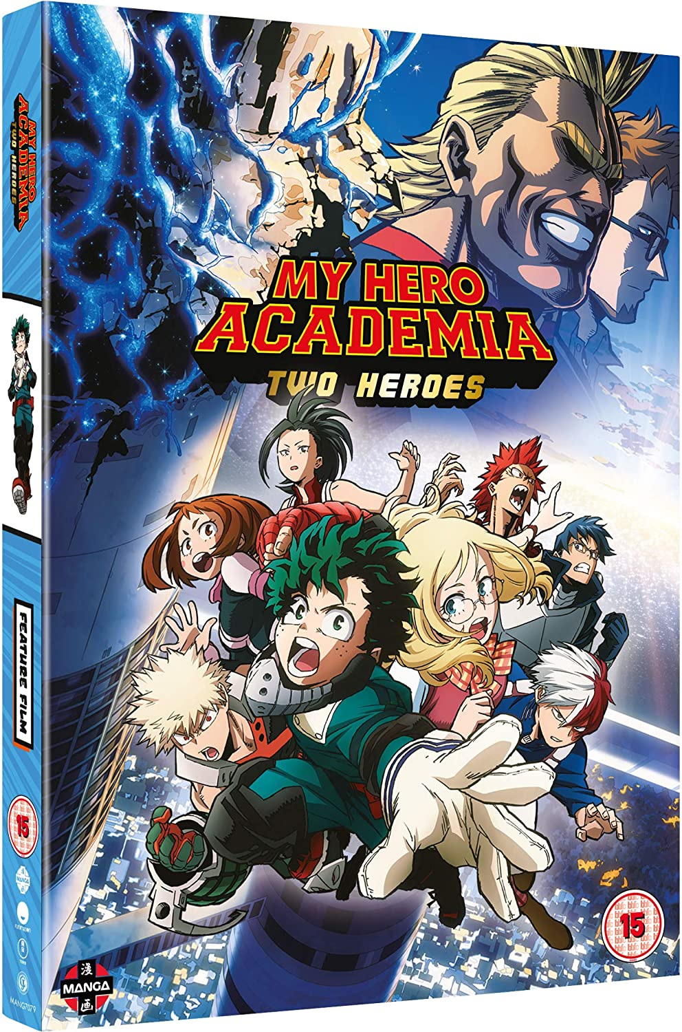 Amazon Com My Hero Academia Two Heroes Dvd Movies Tv