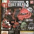 機動戦士ガンダム EXCEED MODEL ZAKU HEAD 3 全4種セット