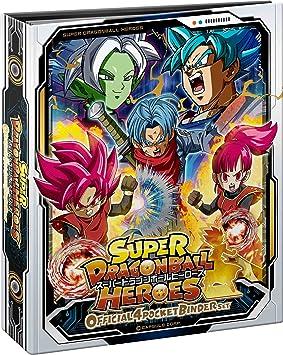 Super Dragon Ball Heroes Official 4 Pocket Binder Set ...